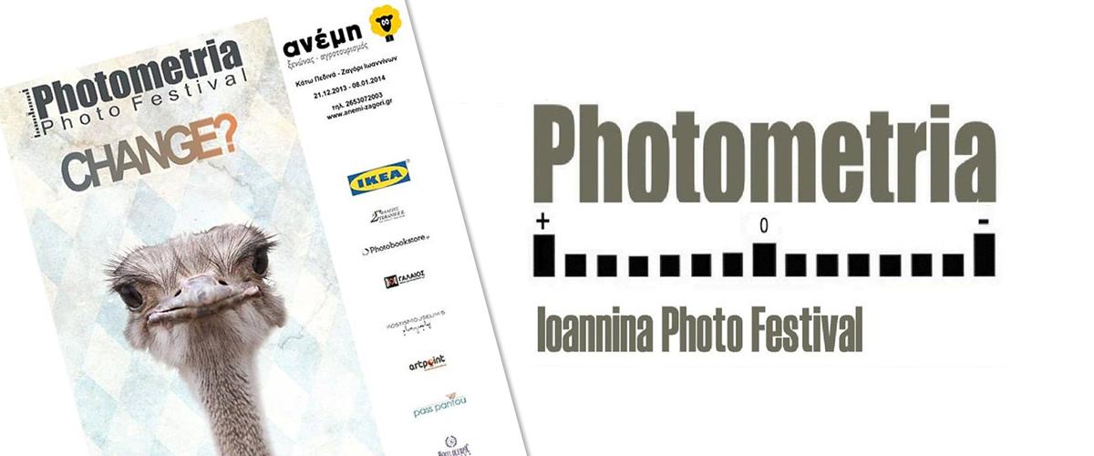 Photometria Photo Festival: Έκθεση των 25 καλύτερων φωτογραφιών του Photometria Awards 2013, θέμα 'Αλλαγή'..