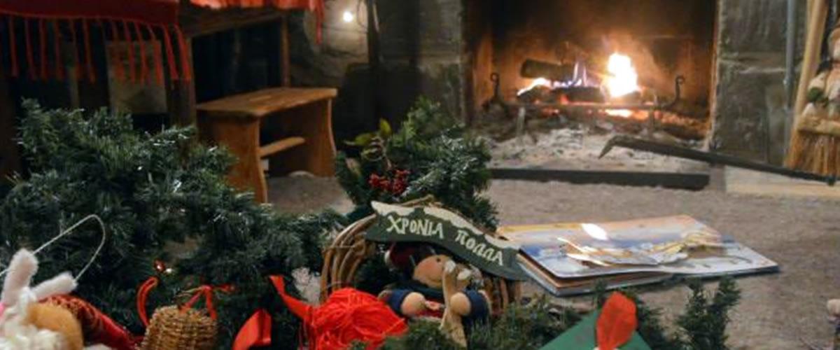 Έρχονται τα Χριστούγεννα και η Πρωτοχρονιά στα Ζαγοροχώρια