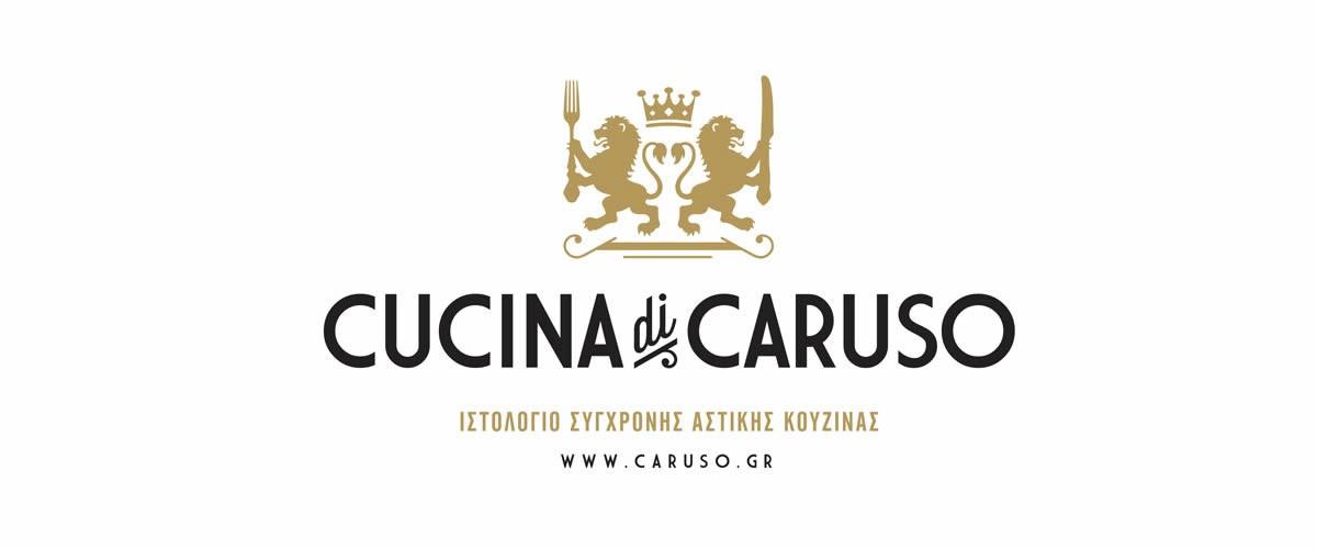 Το Cucina Caruso στην Ανέμη στο Ζαγόρι | La cuisine Caruso à Zagori