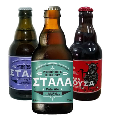 Pale Ale, Red Irish Ale & Strong Ale